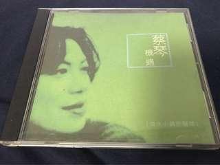 RESERVED- 蔡琴 機遇 CD