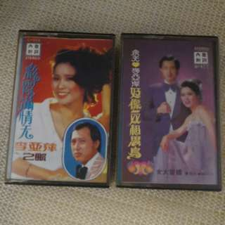 2 Cassette 余天与李亚萍