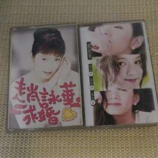 2 Cassette 赵詠华
