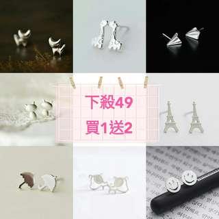🚚 S925純銀耳飾