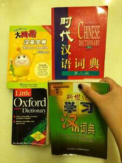 Chinese/English Dictionaries for sale