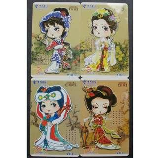 中國電話卡--古代四大美人