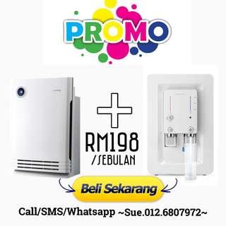 air purifier set combo