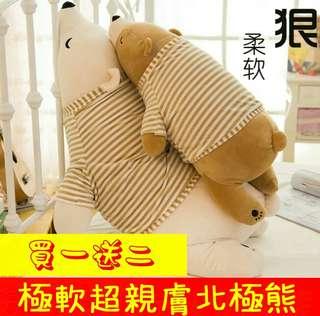 買一送二🉐😘現貨超大90公分北極熊毛絨玩偶可愛睡覺抱枕娃娃柔軟玩偶禮物 極軟北極熊玩偶 交換禮物情人節禮物