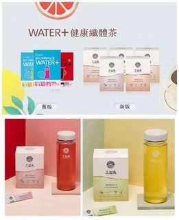 🚚 2018最新包裝💐 「O'SULLOC 」輕盈生活健康纖體茶