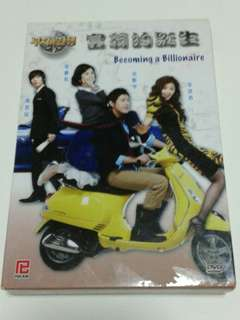 Korea drama DVD - (Becoming a Billionaire)