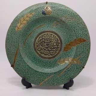 Piring kaligrafi