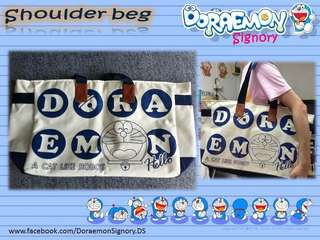 Doraemon shoulder beg