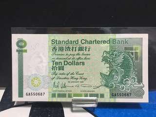 1991年渣打銀行$10-長棍