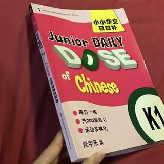 New* K1 Chinese Daily Dose Enrichment