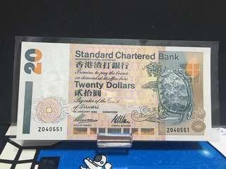 1996年渣打銀行$20~短棍補版Z