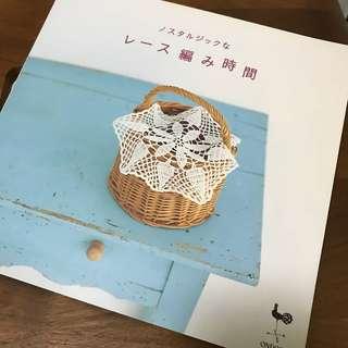 日系Ondori鈎織書
