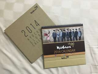 [OFFICIAL] Super Junior 2014 Kyochon Global Calendar