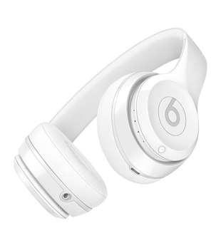 Beats solo 3 Wireless gloss white (DISCOUNT)