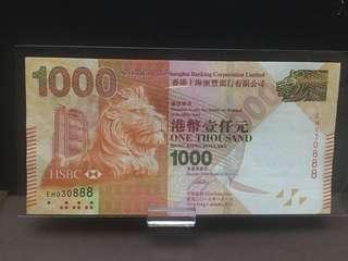 2013年滙豐銀行$1000~豹子號8⃣️8⃣️8⃣️,無4&7