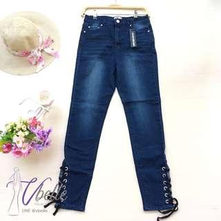 Vilia braid jeans