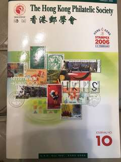 香港郵學會2006年刊(包平郵)