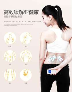 預訂包平郵經絡按摩儀腰部理療儀多功能可捷式家用按摩器Meridian massage multi-function meridian portable home massager