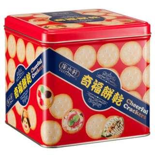 🆕 掬水軒奇福餅乾 - 860g/鐵盒