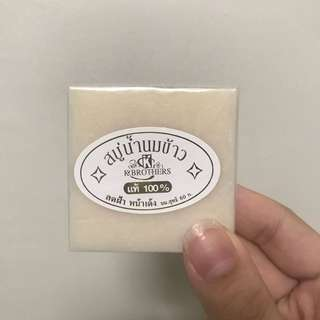 LAST PIECE INSTOCK THAI RICE MILK SOAP