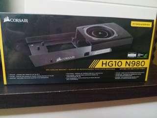 HG10 N980 cpu cooler