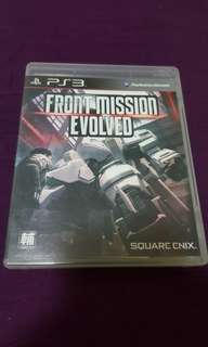 PS3 Game Front Mission Evolved
