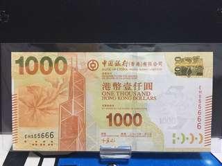 2013年中銀$1000~雙豹子號555666