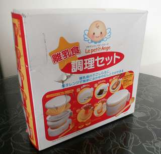 Baby food maker now free shipping