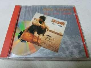 譚詠麟~愛人、女神銀圈CD T113 03版