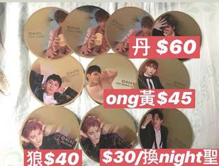 wanna one ipu mirror