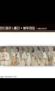 WTB Wanna One L-HOLDER