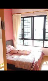 Immidiate Coom Room for Rent. Below 1K. 2mins to Aljunied MRT