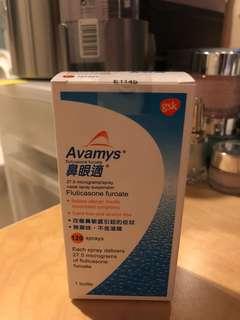Avamys 鼻敏感專家