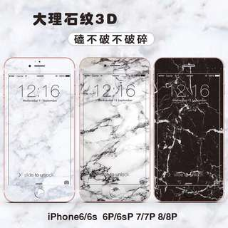 大理石蘋果6s iPhone7彩膜全屏6plus手機膜防摔7/8plus藍光