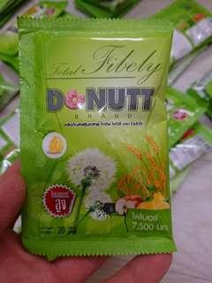 泰國DOUNTT高纖即沖飲品 通便一流~