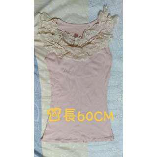 🚚 淡粉紅色胸前蕾絲羅紋彈性貼身U領背心
