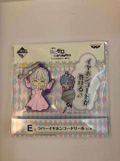 🚚 Re: Zero - brand new in packaging Amelia cable wrapper