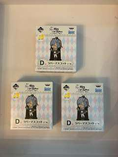 🚚 RE: Zero blind box keychain brand new in box