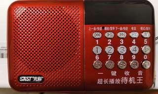 🚚 FM 收音機