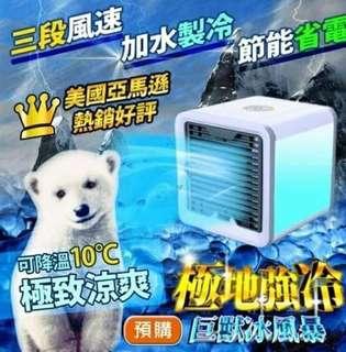 🚚 迷你桌上型空調水冷扇