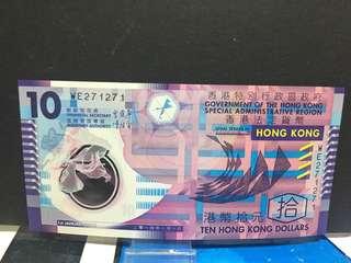 2014年膠鈔$10~重覆號271271
