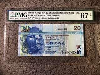 2006 滙豐 $20 000018 PMG67