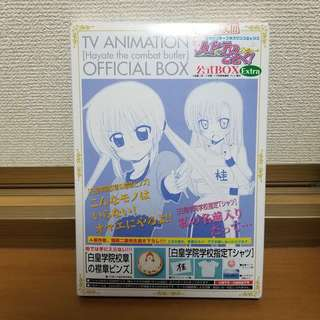 TV ANIMATIONs OFFICIAL BOX (Hayate no gotoku!)
