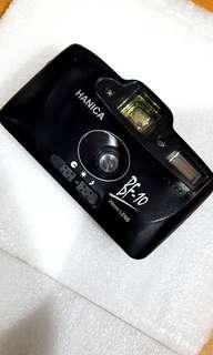 Hanica 35mm film camera old school vintage