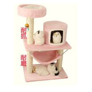{In Stock} Cat Condo K88 (Pink, Yellow)