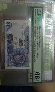 便宜便宜卖一张马来西亚5代的1块PMG66分 最美的签名 值得收藏