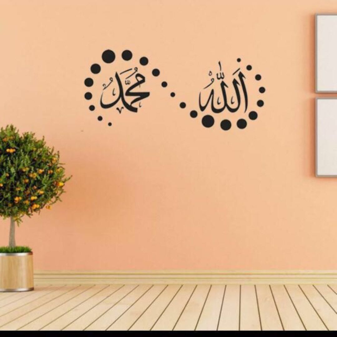 Islamic Muslim Arabic Art Wall Stickers, Furniture, Home Decor ...