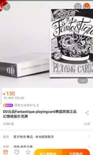 DD出品Fantastique playingcard美国原装正品幻想绝版扑克牌