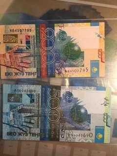 Kazakhstan 200 500 T Gem unc