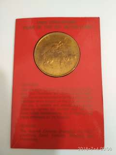 🚚 NAME YOUR PRICE, REASONABLE OFFER SECURES! 1985 SINGAPORE YEAR OF THE OX MEDALLION